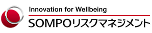 Innovation for Wellbeing SOMPOリスクマネージメント